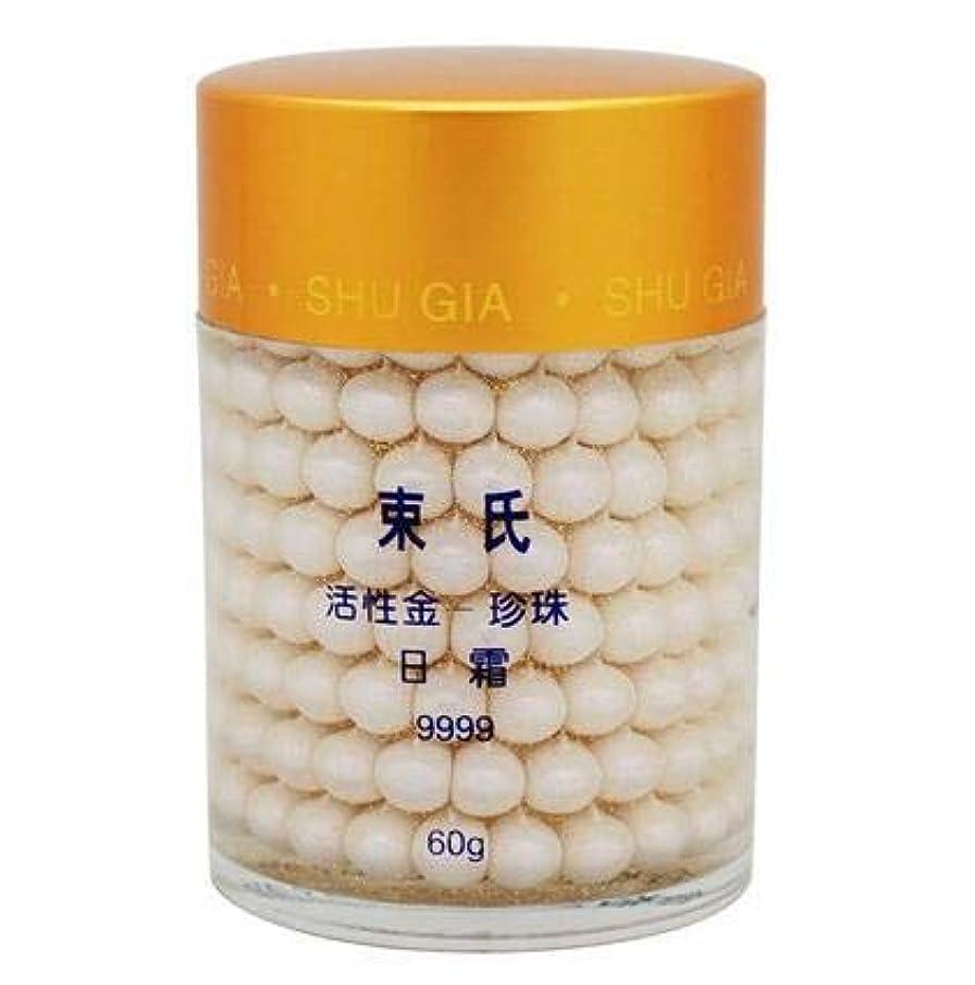 後者ありふれた感謝祭SHUGIAバイオの日真珠のデイクリームケア保湿アンチリンクル