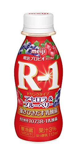 (クール便) 明治 ヨーグルト R-1 ドリンクタイプ ☆ブルーベリーミックス☆ ■112ml×48本■