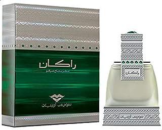 Rakaan by Swiss Arabian for Men -50ml Eau de Parfum
