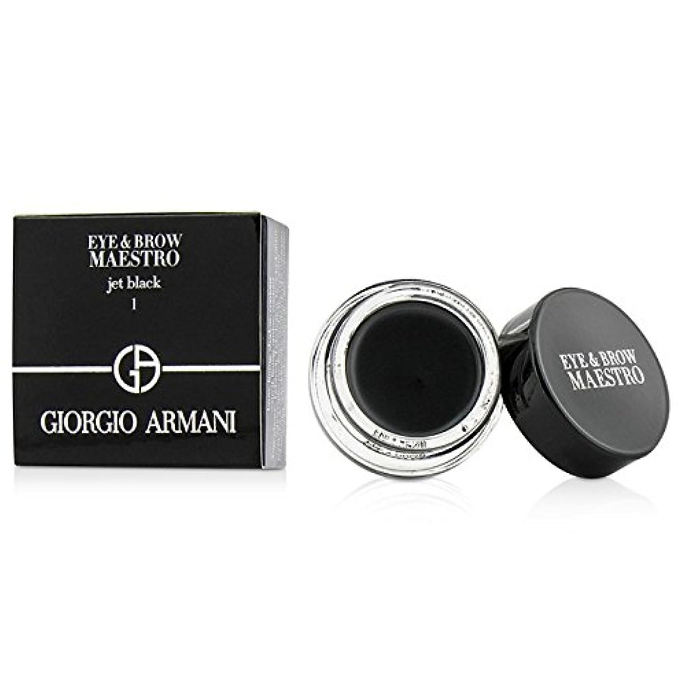 想起ゲートステレオジョルジオアルマーニ Eye & Brow Maestro - # 1 Jet Black 5g/0.17oz並行輸入品