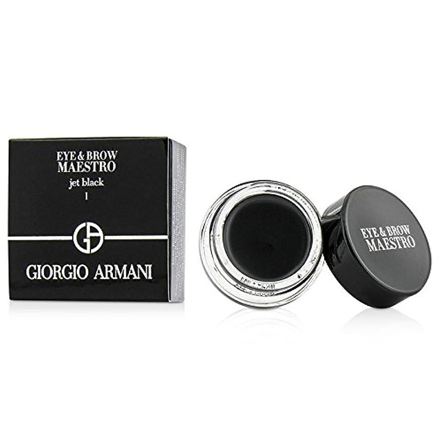 発信わずらわしい子豚ジョルジオアルマーニ Eye & Brow Maestro - # 1 Jet Black 5g/0.17oz並行輸入品