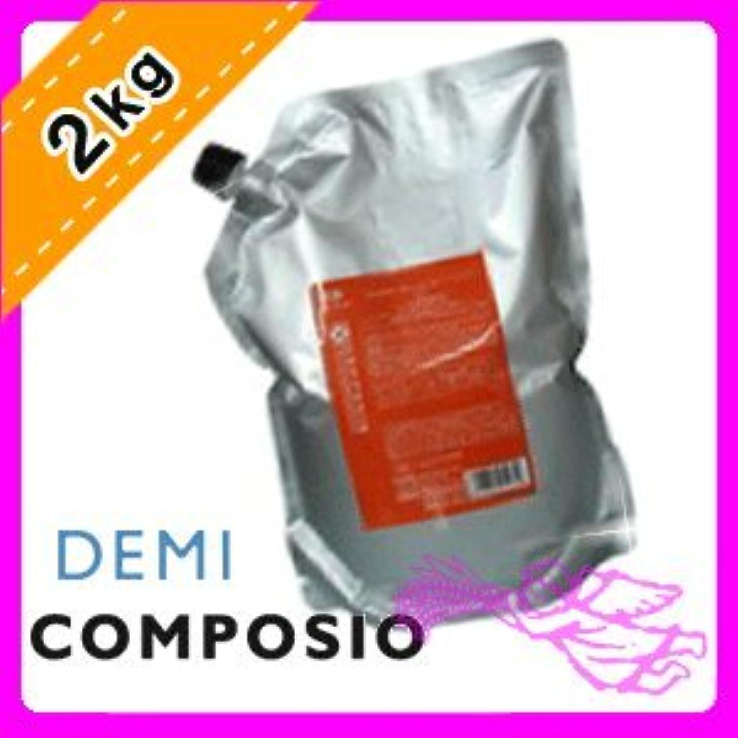 デイジー部分的に寛大なデミ コンポジオ CXリペアトリートメント 2000g 業務用 詰め替え DEMI COMPOSIO