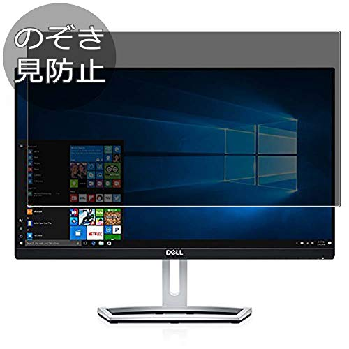 VacFun Anti Espia Protector de Pantalla Compatible con DELL S Series S2218M / S2218H / S2218 21.5' Display Monitor, Screen...