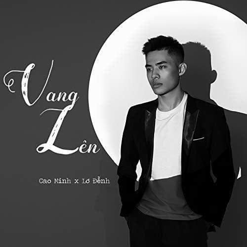 Cao Minh feat. Lơ Đễnh