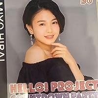 平井美葉 ハロプロカウコン2019 ピンポス BEYOOOOONDS