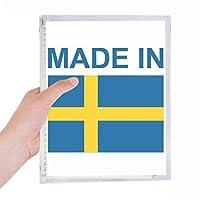 スウェーデンの国に恋をした 硬質プラスチックルーズリーフノートノート