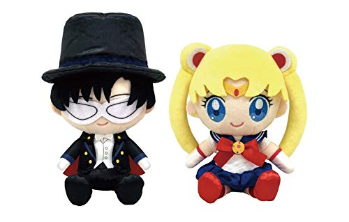 Bandai Sailor Moon & Tuxedo Mask Plush Doll Nuimasu Toy Pair Set