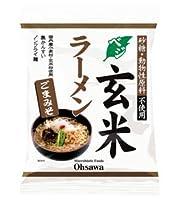 ベジ玄米ラーメン(ごまみそ) 20個セット オーサワ