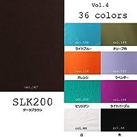 シルク 生地 裏地 本絹20匁サテンクレープ 国産 112cm幅 50cm単位カット対応 36色展開 SLK200
