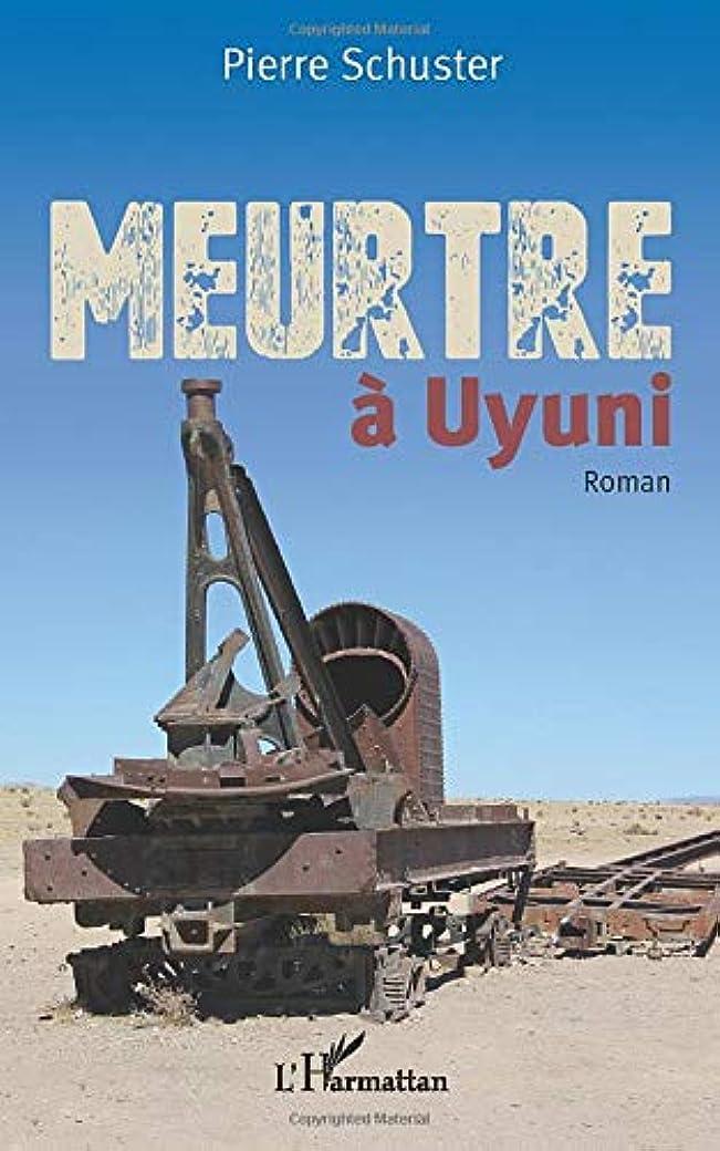甘くする希少性ショルダーMeurtre à Uyuni: Roman