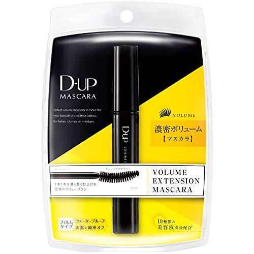 D-UP(ディーアップ) ボリュームエクステンション マスカラ