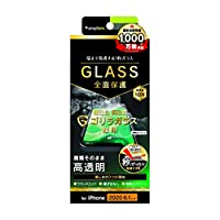 Simplism シンプリズム iPhone 12 / 12 Pro フルクリア ゴリラガラス 高透明 画面保護強化ガラス TR-IP20M-GL-GOCC