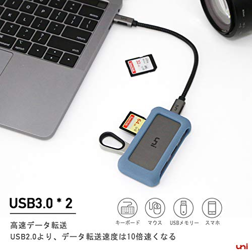 41ABHoOUvyL-「uni USB Type-C HUB 8ポート」を購入したのでレビュー!Chromebookにちょうど良いUSB-Cハブ