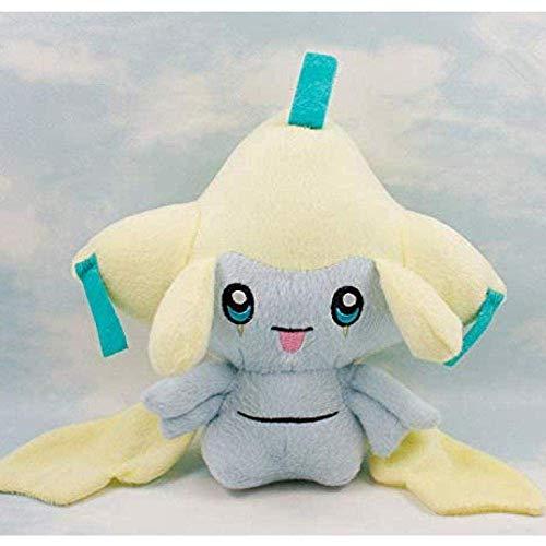 EREL Plüschspielzeug Plüsch Puppe Plüschtiere Gefüllte Puppen Figur Doll Geschenke für Kinder Spielzeug dedu