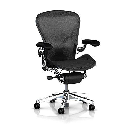 Herman Miller Executive Classic Aeron Task Chair: Tilt Limiter w/Seat Angle Adj - PostureFit Support - Fully Adj Leather Arms - Standard Carpet Casters