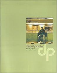 ピアノ弾き語り ダニエルパウター/daniel powter