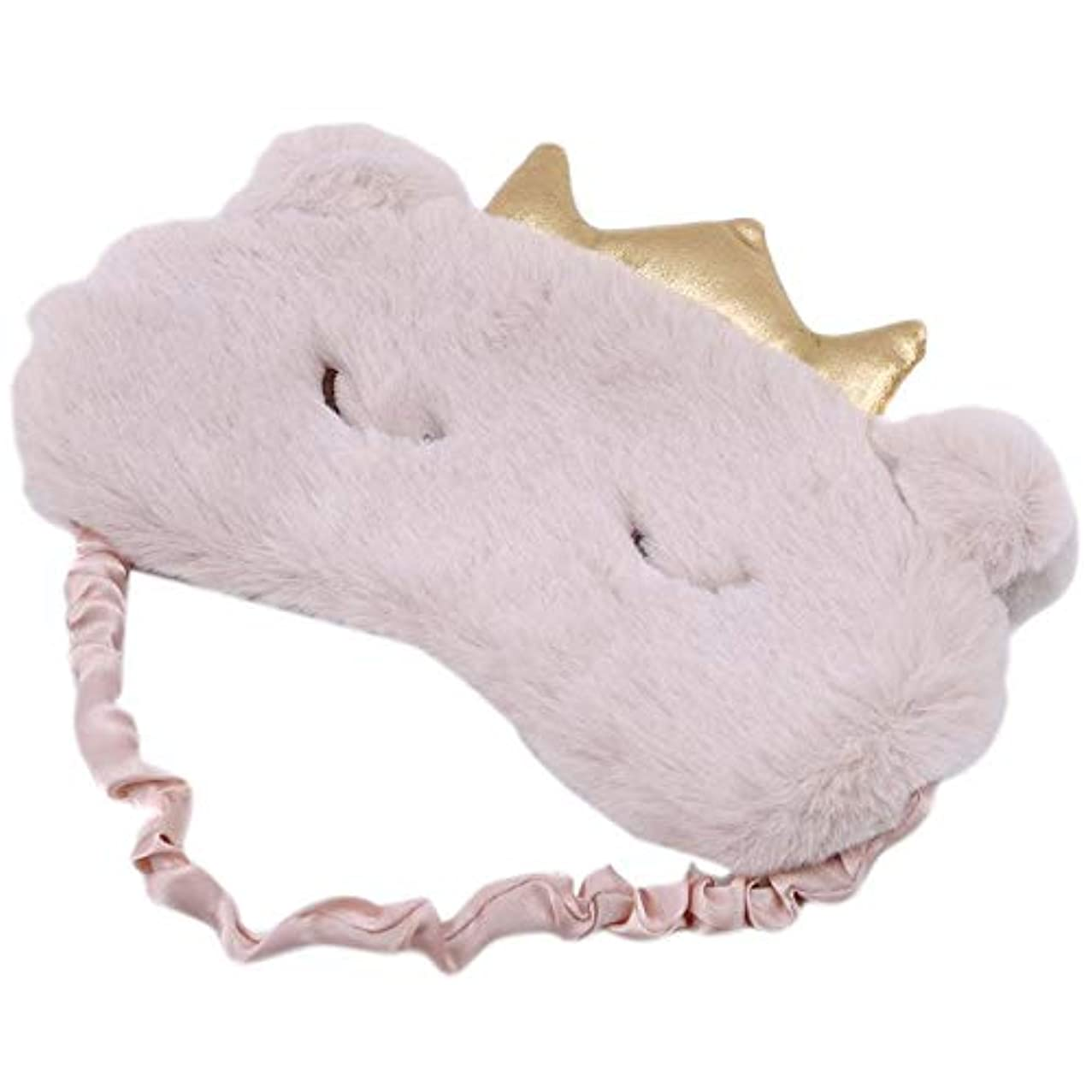 妊娠した健康的しっかりNOTE かわいいアイブラインドシェードスリープマスクカバーアイスリープマスクスリープレストエイドアイマスクカバーアイパッチ睡眠旅行アイパッチ
