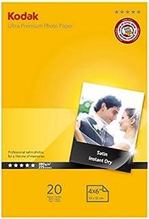 peso 255g//mq formato A4 21 cm x 29,7 cm inkjet photo paper carta inkjet fotografica 50 fogli KODAK Professional Lustre A4