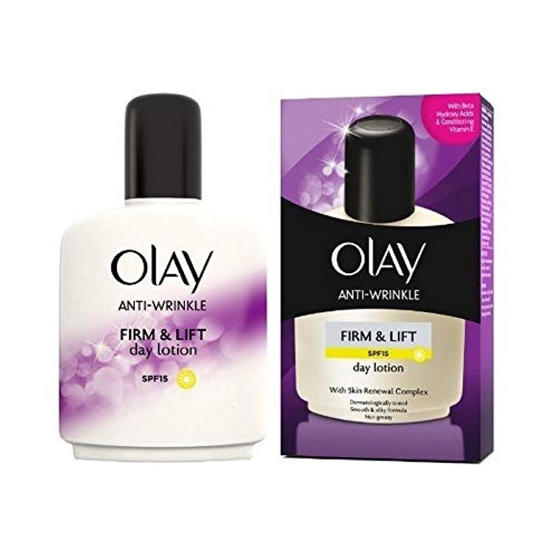 技術的な乳簡単に[Olay ] オーレイ抗しわしっかりとリフト一日100ミリリットル - Olay Anti-Wrinkle Firm And Lift Day 100ml [並行輸入品]