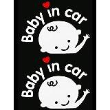 BORDER. Baby in car 2枚 セット 車 セーフティサイン 反射 ステッカー 防水 シール ベビーインカー 事故防止 赤ちゃんが乗っています ロゴ 自動車 エンブレム 乗車中 デカール 【製品保証30日】 (白2枚)