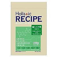 ホリスティックレセピー 猫シニア 15Kg2袋セット