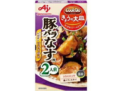 味の素 Cook Do きょうの大皿 豚バラなす用 2人前 57g 40個 (10×4B) ZHT
