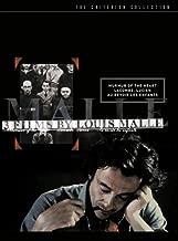 3 Films by Louis Malle: (Au Revoir Les Enfants / Murmur of the Heart / Lacombe, Lucien)