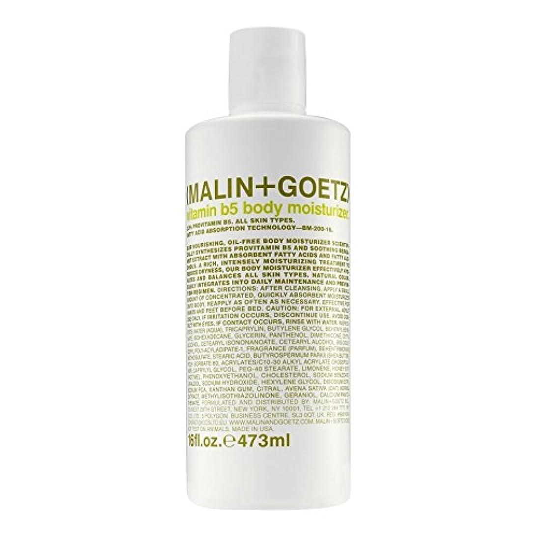 葉を拾う造船潜在的なマリン+ゲッツビタミン5ボディモイスチャライザーの473ミリリットル x4 - MALIN+GOETZ Vitamin B5 Body Moisturiser 473ml (Pack of 4) [並行輸入品]