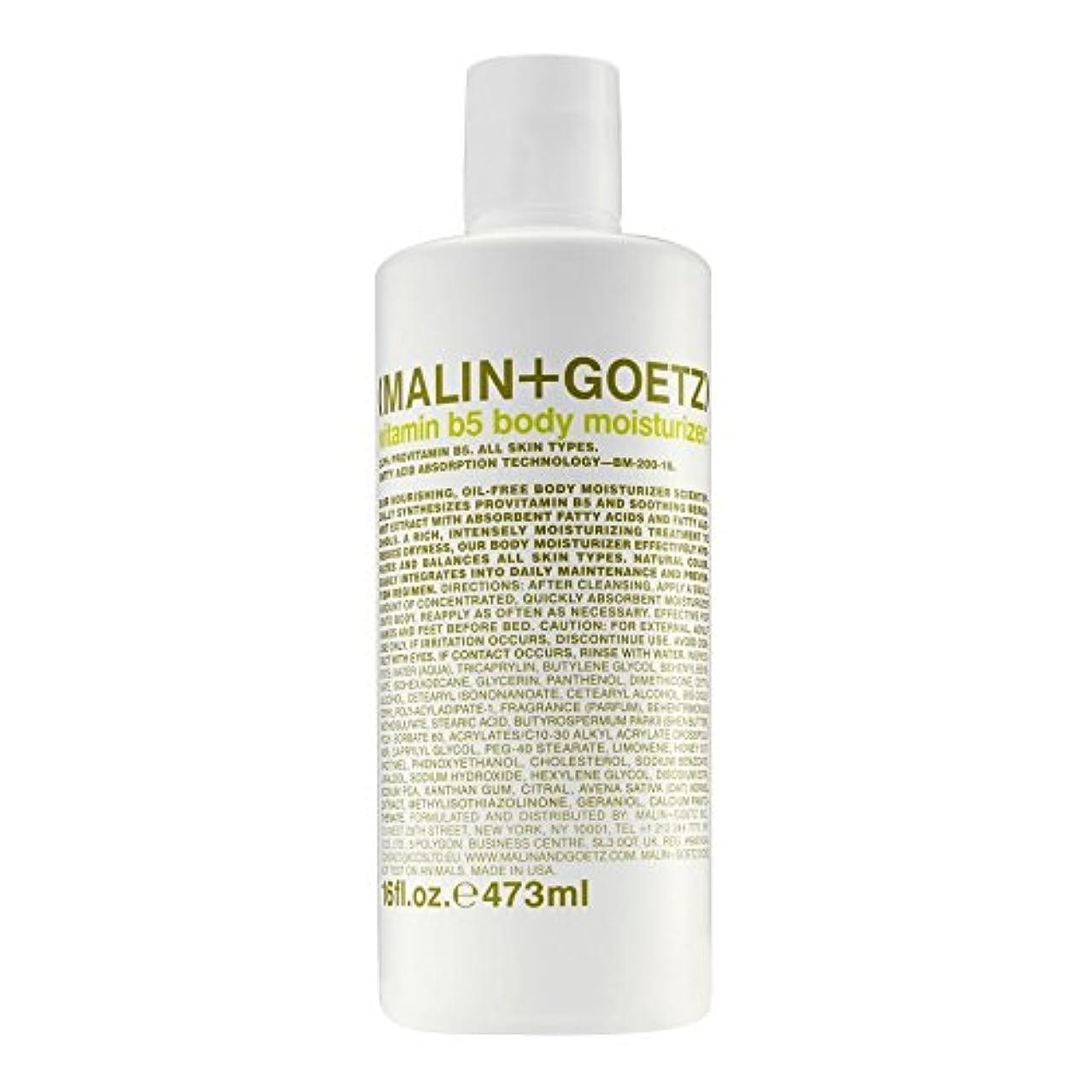 倍率ディスコメロディアスマリン+ゲッツビタミン5ボディモイスチャライザーの473ミリリットル x4 - MALIN+GOETZ Vitamin B5 Body Moisturiser 473ml (Pack of 4) [並行輸入品]