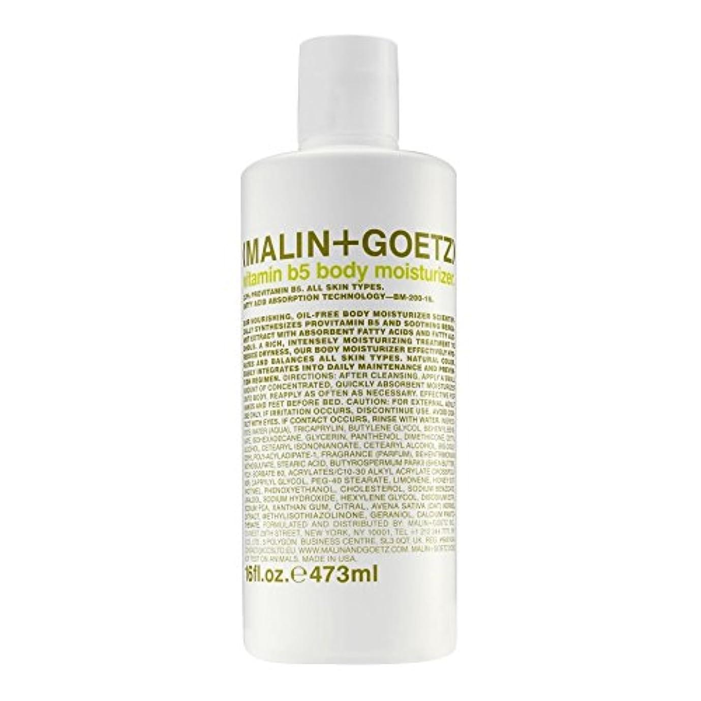 区別時制フェードマリン+ゲッツビタミン5ボディモイスチャライザーの473ミリリットル x4 - MALIN+GOETZ Vitamin B5 Body Moisturiser 473ml (Pack of 4) [並行輸入品]