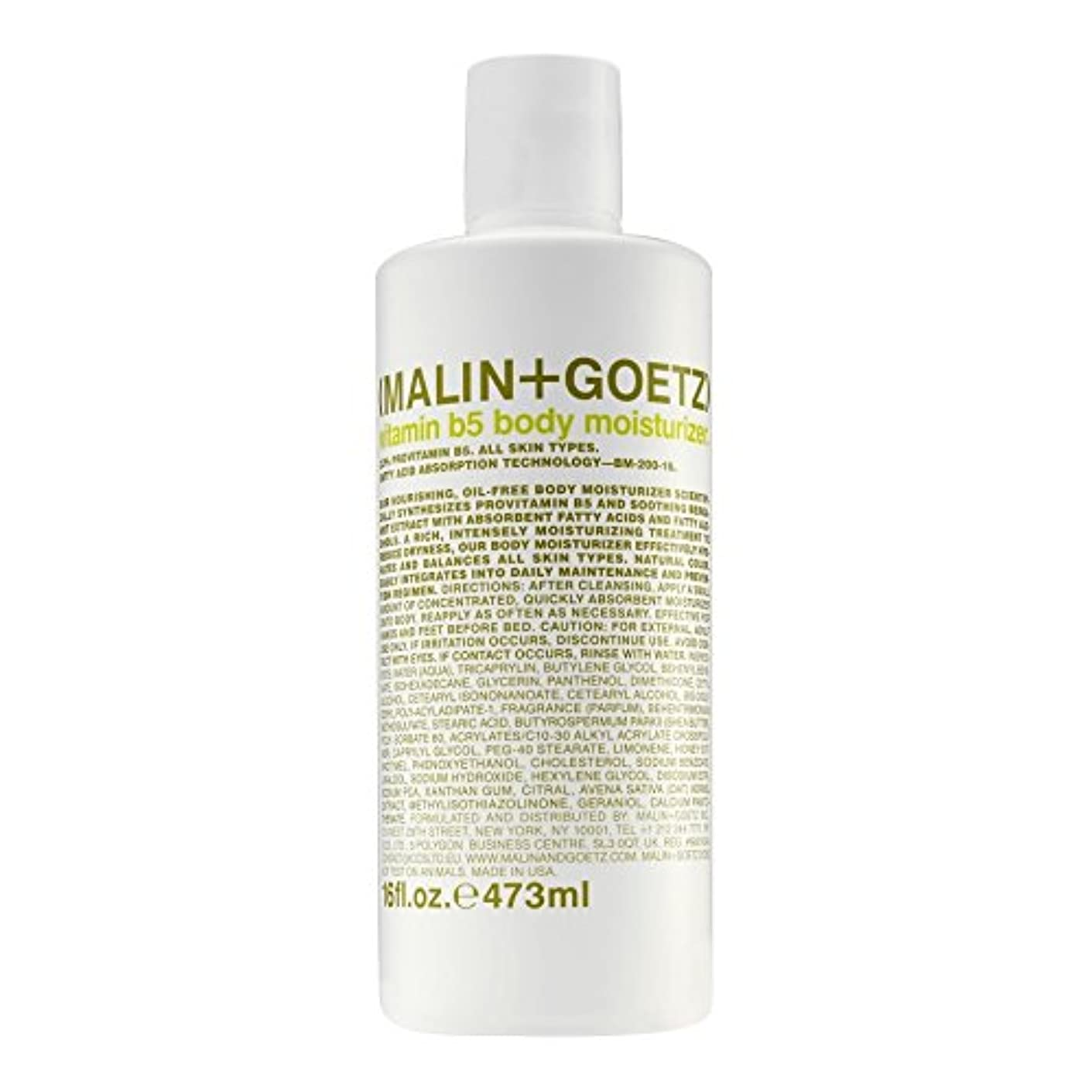 ミルクごちそう暖炉MALIN+GOETZ Vitamin B5 Body Moisturiser 473ml (Pack of 6) - マリン+ゲッツビタミン5ボディモイスチャライザーの473ミリリットル x6 [並行輸入品]