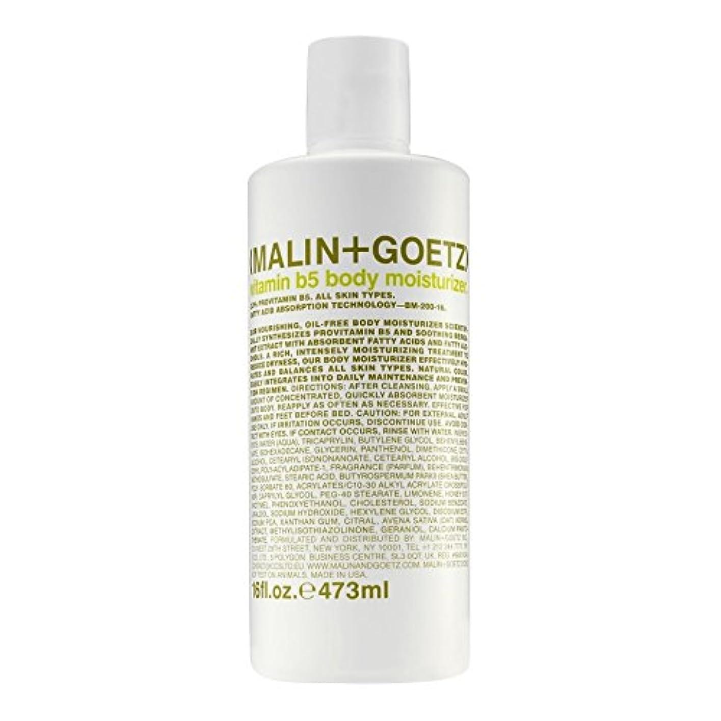 落胆する儀式空虚マリン+ゲッツビタミン5ボディモイスチャライザーの473ミリリットル x4 - MALIN+GOETZ Vitamin B5 Body Moisturiser 473ml (Pack of 4) [並行輸入品]