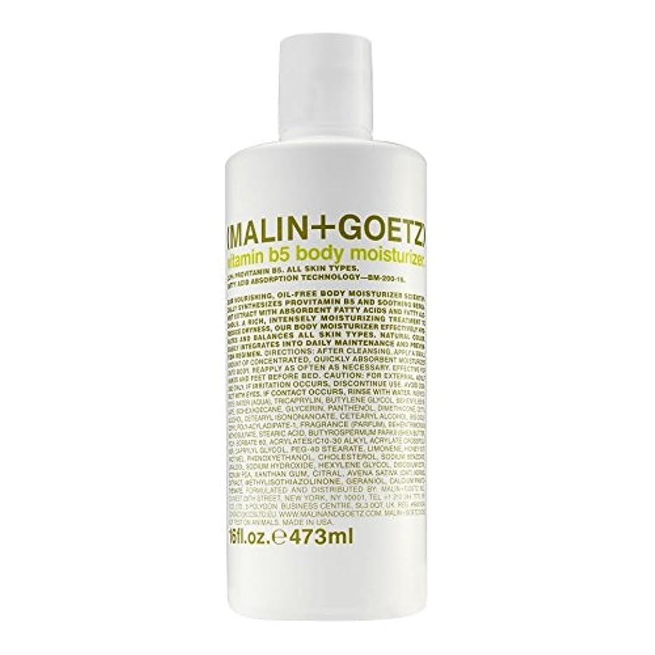パテ平らにする返済マリン+ゲッツビタミン5ボディモイスチャライザーの473ミリリットル x4 - MALIN+GOETZ Vitamin B5 Body Moisturiser 473ml (Pack of 4) [並行輸入品]
