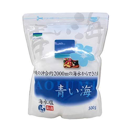塩 沖縄の海水塩 青い海 500g