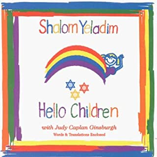 Shalom Yeladim/Hello Children