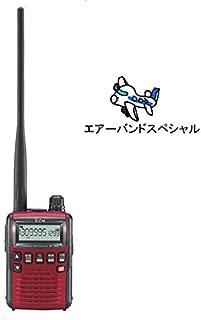 アイコム 広帯域ハンディレシーバー メタリックレッド エアーバンドSP(広帯域タイプ) IC-R6 RED