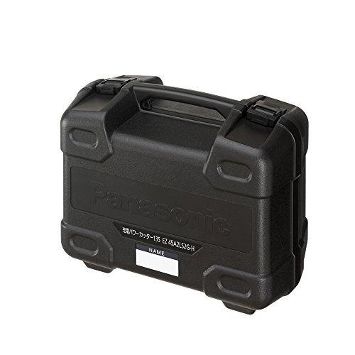パナソニック パワーカッター用プラスチックケース EZ9658(EZ45A2・EZ4542用)