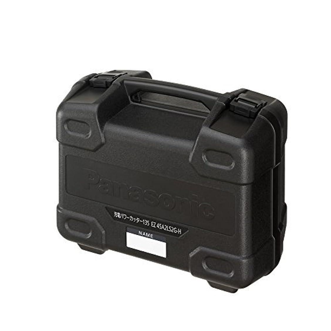 Panasonic(パナソニック) プラスチックケース EZ9658