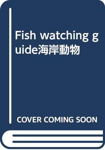 Fish watching guide海岸動物の詳細を見る