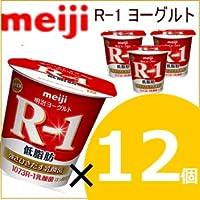 明治 ヨーグルトR-1 低脂肪 112g×12個