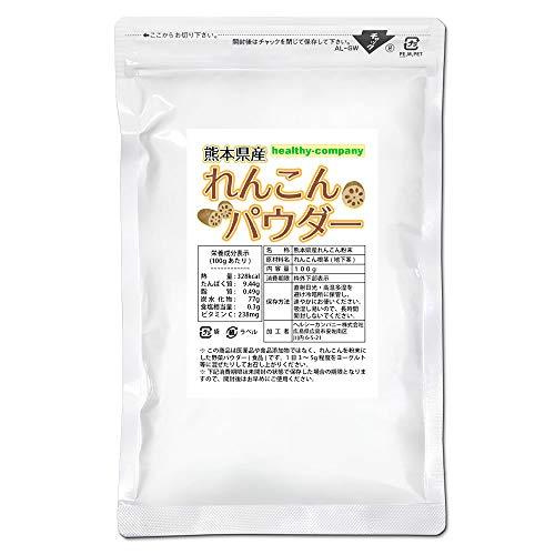 熊本県産 れんこんパウダー100g 蓮根 レンコン 粉末 国産 無添加 殺菌工程 ※殺菌済み国産原料に変更になります。