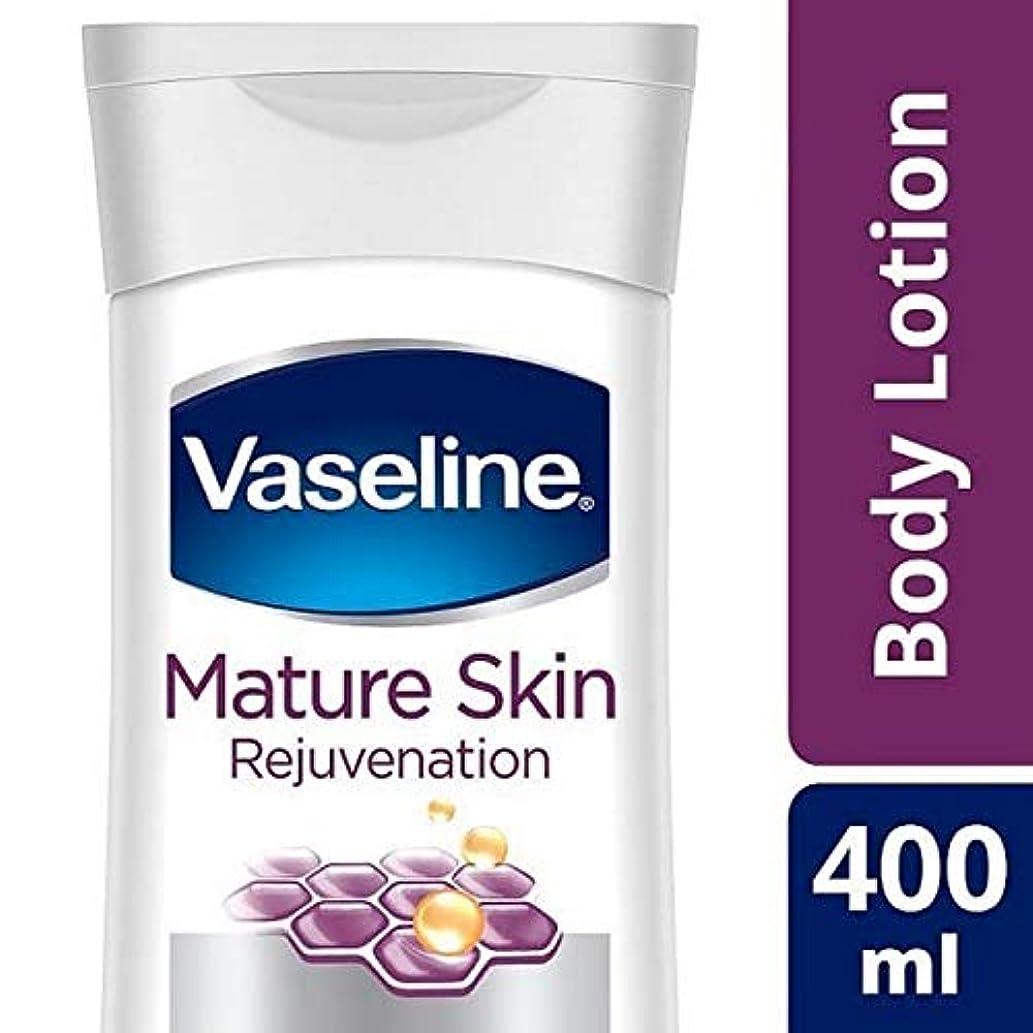 差し控える滑る欺[Vaseline ] 成熟した肌のための400ミリリットルワセリン集中治療ボディローション - Vaseline Intensive Care Body Lotion for Mature Skin 400ml [並行輸入品]