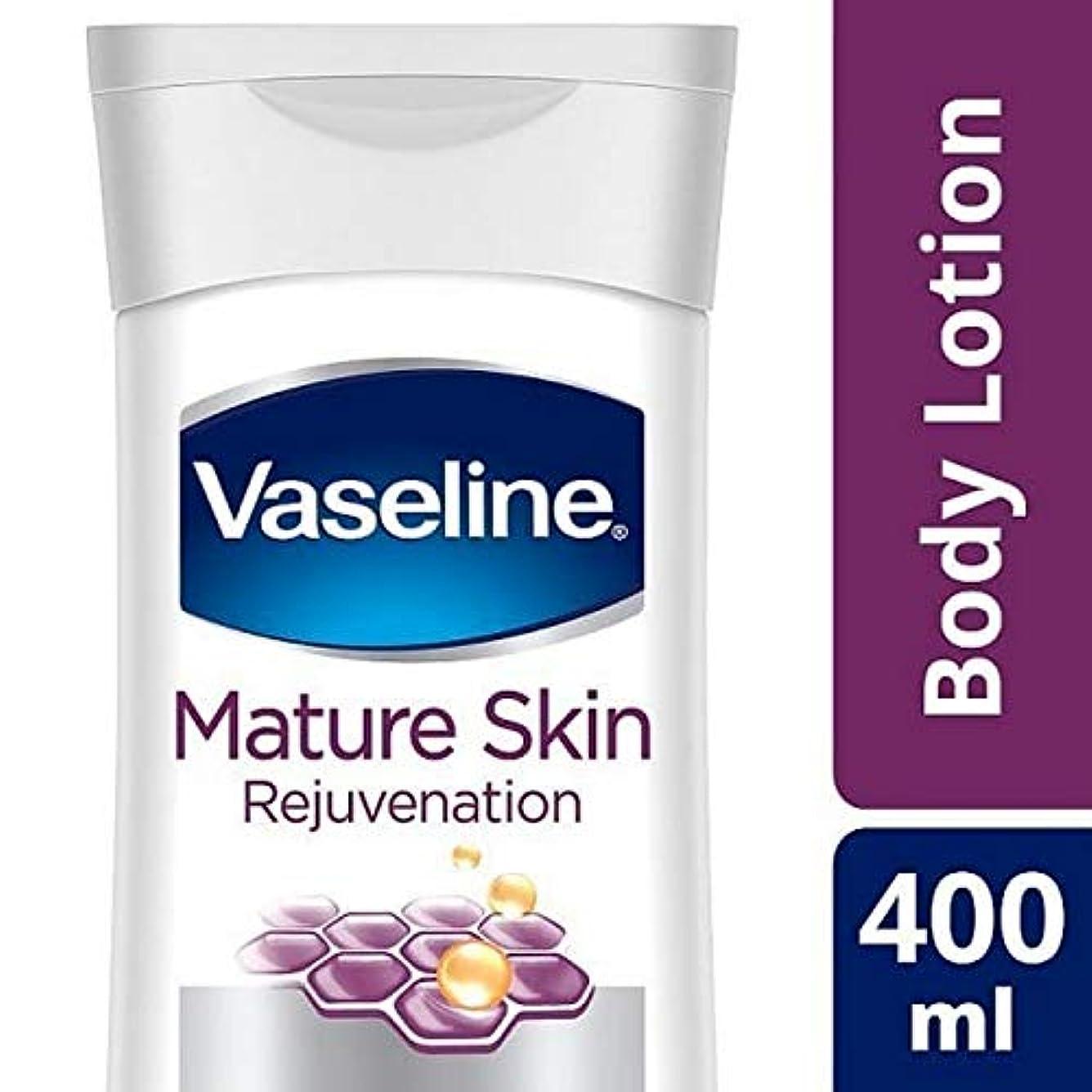 インフルエンザ留まる故障中[Vaseline ] 成熟した肌のための400ミリリットルワセリン集中治療ボディローション - Vaseline Intensive Care Body Lotion for Mature Skin 400ml [並行輸入品]