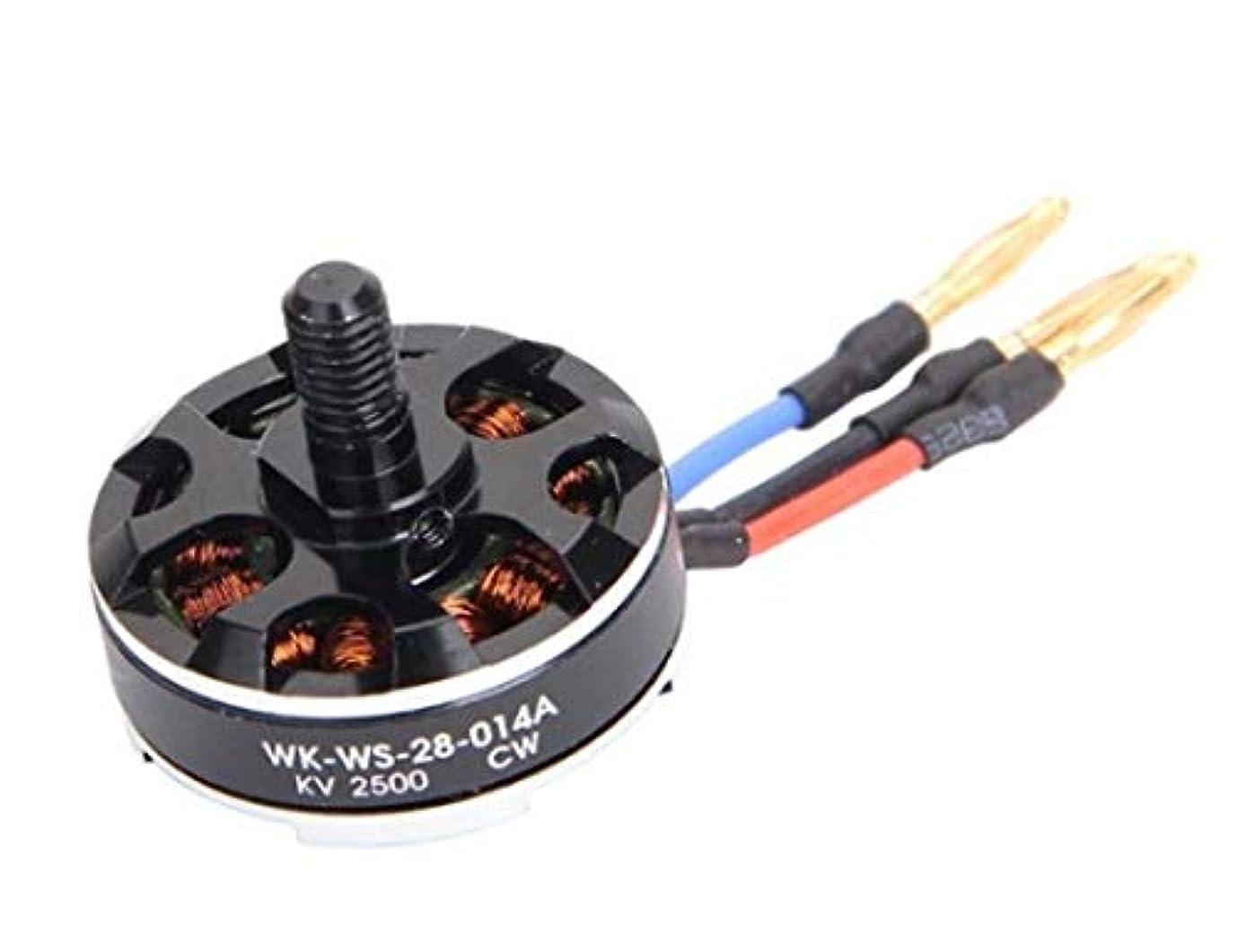 プレフィックス料理絶妙WALKERA ワルケラ パーツ/ F210、 F210 3D EDITION共通ブラシレスモーター(CW/時計回り)×1 (F210-Z-21B) Brushless Motor (CW)(WK-WS-28-014A)
