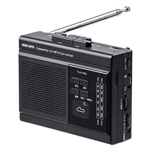 サンワダイレクト カセットテープ MP3変換プレーヤー ラジオ付 microSD保存 AC電源/乾電池 スピーカー機能 ACアダプタ・イヤホン付 400-MEDI037