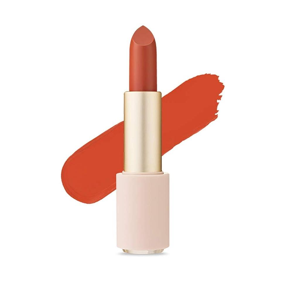 そこ無線刺すEtude House Better Lips Talk Velvet エチュードハウス ベター リップス - トーク ベルベット (# BR401 Orange Brick) [並行輸入品]