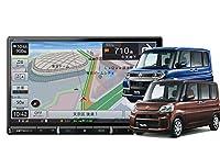 カロッツェリア8V型楽ナビAVIC-RL711+KLS-D801D+KJ-D801APタント/タントカスタム(H27/5~・オートエアコン装備車)用取付キットセット