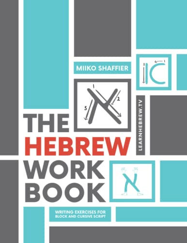 The Hebrew Work Book: Writing Exercises for Block and Cursive Script (The Learn to Read Hebrew Set)