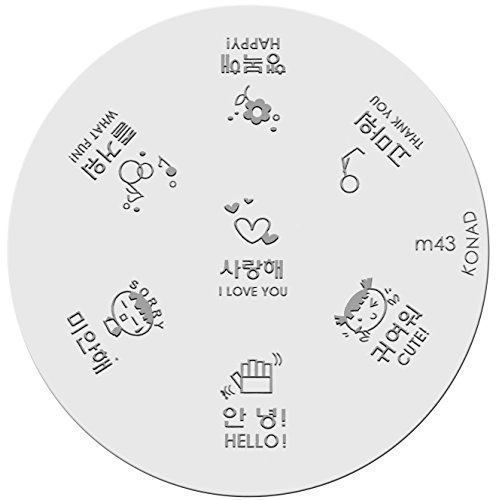Konad® Stamping Schablone m43