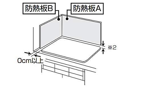パロマ ビルトインコンロ 取替用部材 防熱板B(500×340)【07-77376-00】